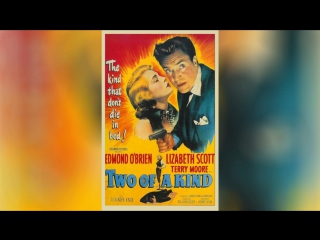Two of a Kind (1951) |
