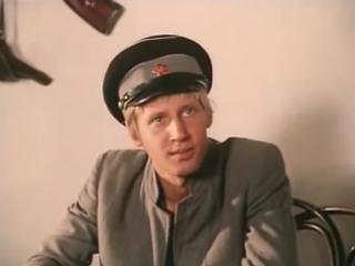 «Зелёный фургон» (Одесская к/ст, 1983) — Просю выдать во временное пользование вещественное доказательство.