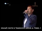 Ризван Хакимов - Сандугач моны
