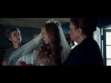 «Невеста». Трейлер
