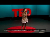 Nancy Lublin - Texting that saves lives