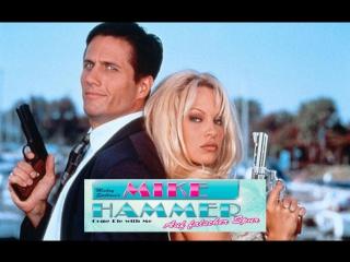 Pamela Anderson - Умри со мной (1994)