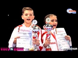 Александр Старцев и Мария Каверина, г. Кемерово, DanceFM - Чемпионы мира по танцевальному шоу