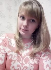Надя Журская