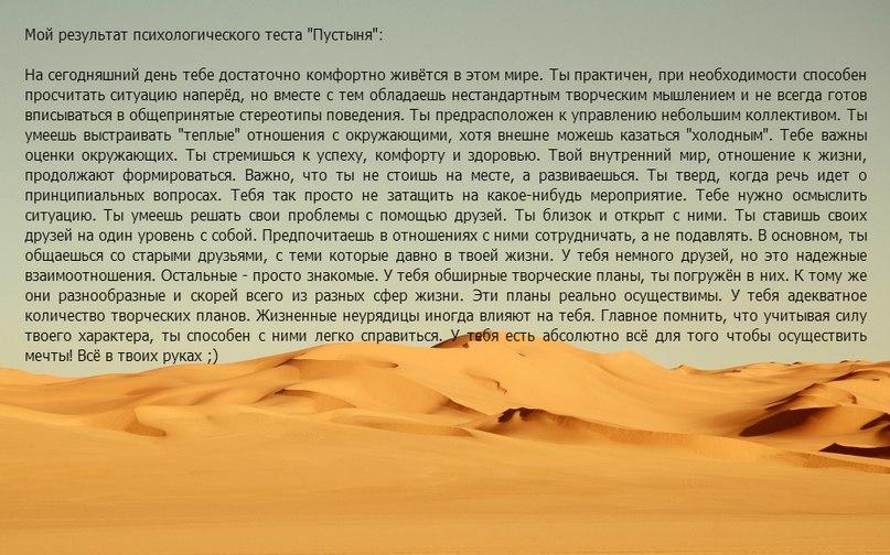 Денис Хоменко | Москва