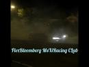 FlexBloomberg feat Diego MaXiRacingClub (малый отрывок из клипа)