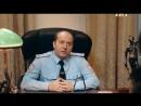 Полицейский с Рублевки приколы