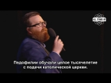 Frankie Boyle: Hurt Like Youve Never Been Loved (начало концерта) [Субтитры]