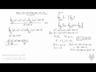 [ЕГЭ-2017] Задание 15- Метод интервалов