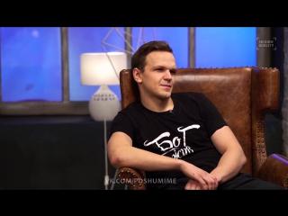 Дмитрий Ларин картавит - в Петербурге / Big Russian Boss Show