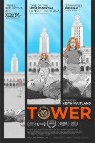 Башня / Tower (2016)
