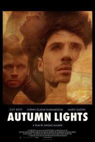 Огни осени / Autumn Lights (2016)