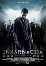 Инкарнация / Incarnate (2016)