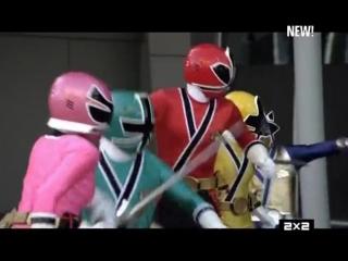 Могучие рейнджеры супер самураи 19 сезон 8 серия 2x2