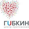 ГUБКИН - центр притяжения