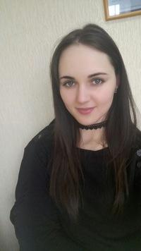 Ольга Аветисян