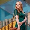 Ksenia Poroshina