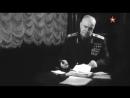 Последний день. Георгий Жуков