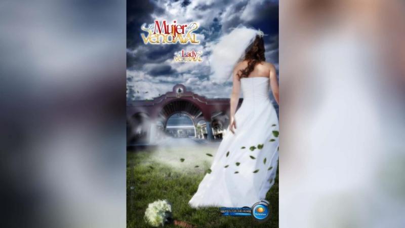 Ураган (2002) | Windfall