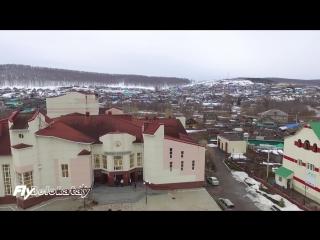 Новобелокатай. Первый полёт 19.04.2017г. #Новобелокатай