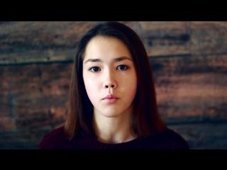 Не совершай ошибку | Анорексия