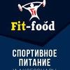 Fit-Food | Спортивное питание | Калуга, Москва