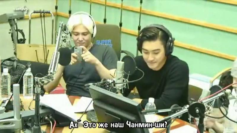 [140910] Super Junior Kiss the Radio - Sukira / Сукира - звонок Чанмину (DBSK / TVXQ) (рус.саб)
