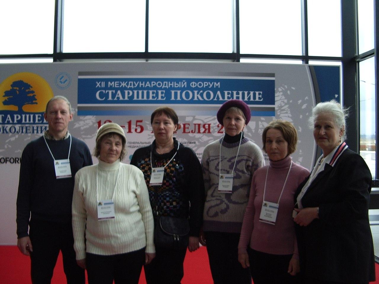 Группа «Возрождение» (Скандинавчкой ходьба), посетила XII МЕЖДУНАРОДНЫЙ ФОРУМ «СТАРШЕЕ ПОКОЛЕНИЕ»