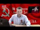 На самом деле Сергея Веселовского от 06 05 2017 Константин Семин Тема Не посрамим Отечество