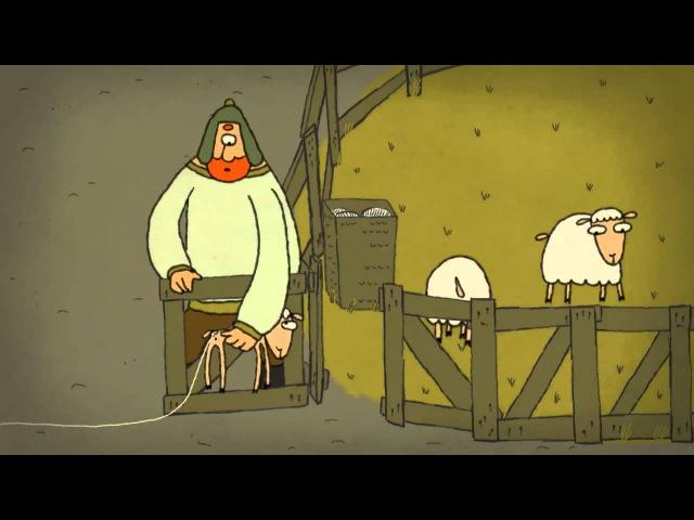 Mythopolis Ödüllü Animasyon Kısa Film