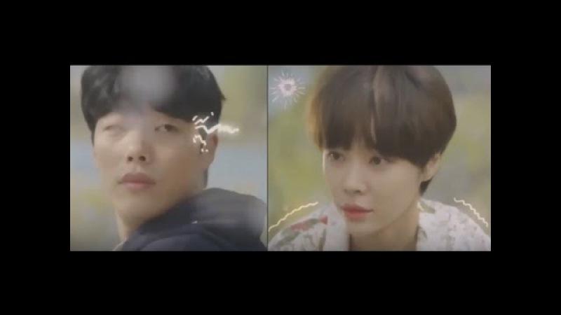 [얄개TV] 운빨 로맨스 (Lucky Romance) 주연:황정음(Hwang Jungeum)류준열(Ryu JunYeol)