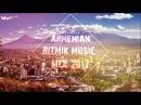 Armenian ritmik music mix 2017 / Հայկական ռիթմիկ երգերի միքսեր 2017