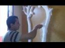 طريقة عمل ديكور حوائط The modus operandi of decorative walls