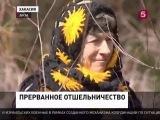 Агафья Лыкова сегодня 2015. Мировые новости