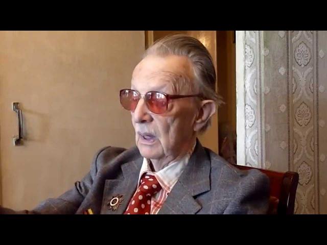 Участник ВОВ, кавалер двух орденов Славы, рассказывает о Войне.