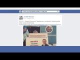 Saylov natijalaridan xursand bo'lgan yurtdoshlarimizning FaceBook ijtimoiy tarmog'idagi fikrlari.