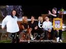 Серіал Друзі ТОП 50 жартів 6-го сезону