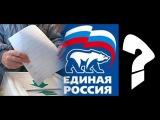 С.Сулакшин Единая Россия цинично укравшая голоса в прошлых выборах украдет и в этих