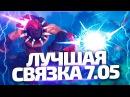Лоу-Скильные катки с Azazin Kreet'ом 11 [Bloodseeker wisp]