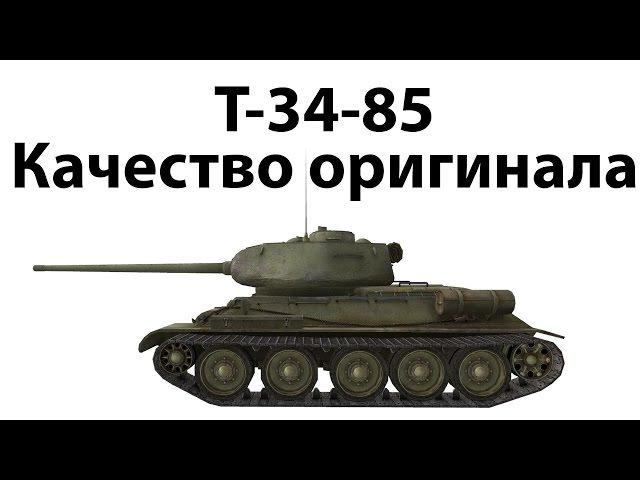 ЛБЗ-15 на т34-85, нагиб на степях