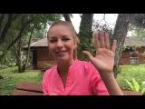 Видео Отзыв - Екатерина Якшева - о курсе Будь Лучше Сегодня (Be Better Today)