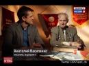 Вести Хабаровск Комсомольская путевка Выпуск №2