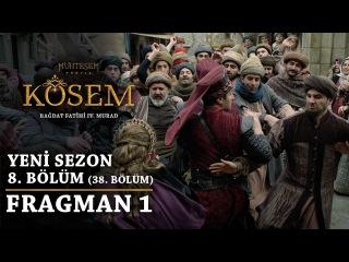 Великолепный век: Кёсем Султан |2 сезон - 8 серия(38 серия) | Фрагман 1
