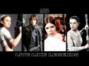 Star Wars Padme, Jyn, Leia Rey Live Like Legends