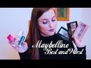 Моя Коллекция Maybelline ♥︎ Лучшее и Худшее