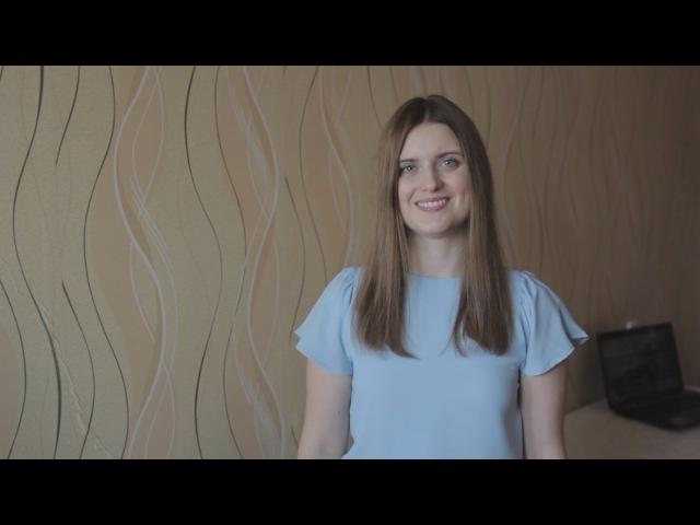 Ольга Гришачкина Видео визитка для Чемпионата психологов смотреть онлайн без регистрации