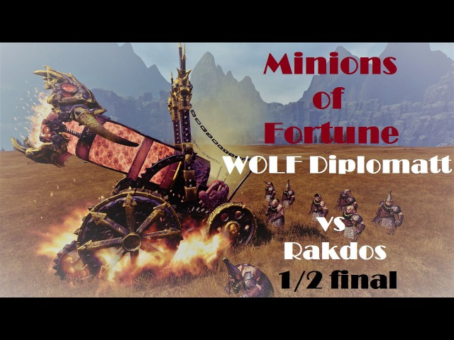 MoF 1/2 final WOLF Diplomatt vs Rakdos