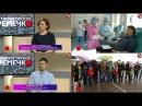 Магнитогорское Времечко А вы были донором эфир от 19.04.2017