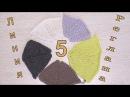5 Способов Вязания Линии Реглана Сверху Спицами Часть 1