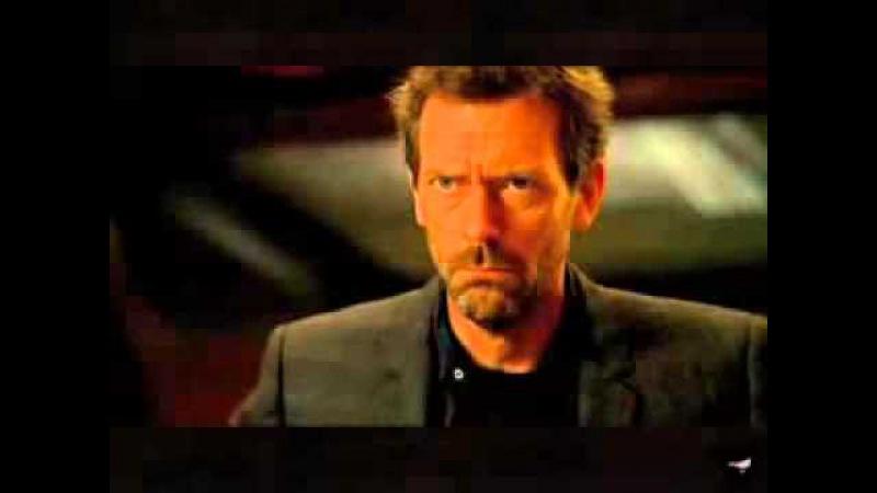 Доктор Хаус - Вот что значит мимика!!